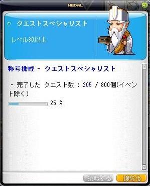 Maple101205_135904.jpg