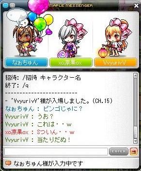 Maple101211_221926.jpg
