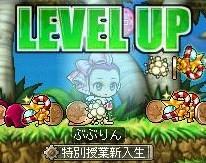 Maple101221_170026.jpg