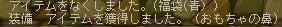 Maple110115_133551.jpg