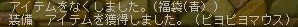 Maple110116_155025.jpg