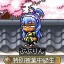 Maple110116_155119.jpg