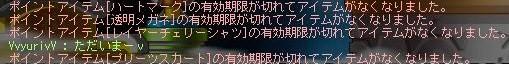 Maple110204_143342.jpg