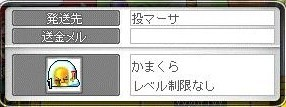 Maple110204_152951.jpg