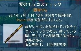 Maple110208_101432.jpg