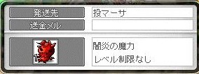 Maple110214_105341.jpg