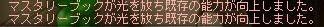 Maple110214_110154.jpg