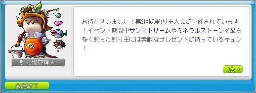 Maple110225_153655.jpg