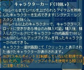 Maple110225_153830.jpg