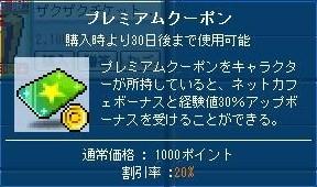Maple110225_153906.jpg