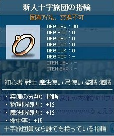Maple110331_131516.jpg