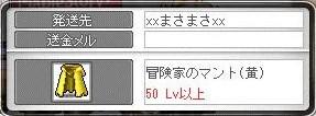 Maple110405_104357.jpg
