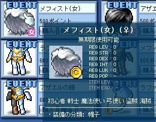 Maple110417_120415.jpg