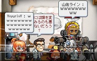 Maple110515_124938.jpg
