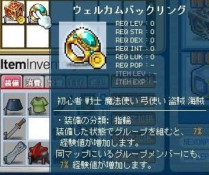 Maple110612_210844.jpg