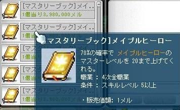 Maple110614_125543.jpg