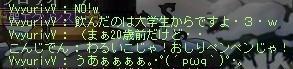 Maple110619_133239.jpg