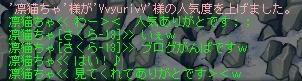 Maple110619_173121.jpg