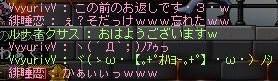 Maple110621_161340.jpg