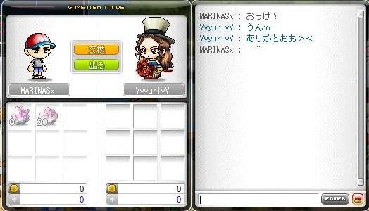 Maple110621_165921.jpg