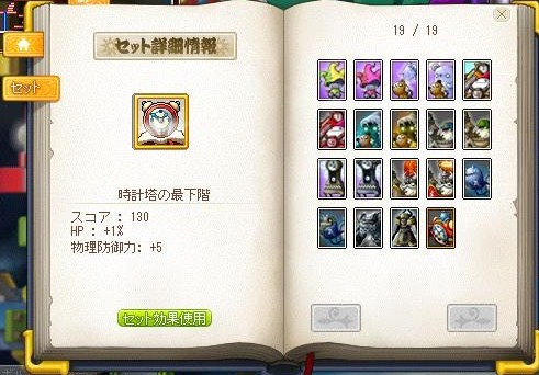 Maple110625_141020.jpg