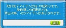 Maple110712_115858.jpg
