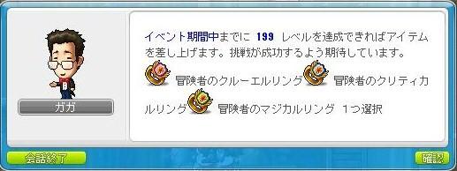 Maple110715_144055.jpg