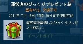 Maple110717_202637.jpg