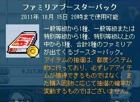 Maple110717_202751.jpg