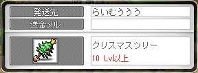 Maple110731_131044.jpg