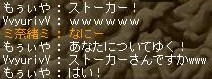 Maple110812_162304.jpg