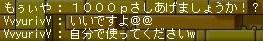 Maple110812_163354.jpg