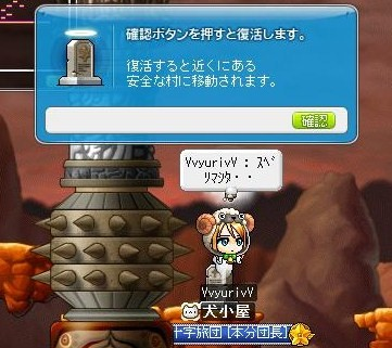 Maple110821_164506.jpg