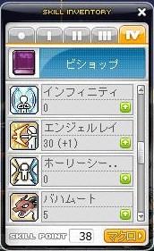 Maple110902_125350.jpg