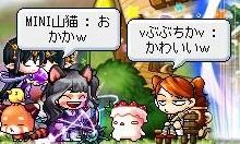 Maple110909_085049.jpg