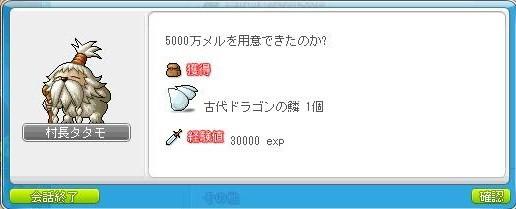 Maple110911_150006.jpg