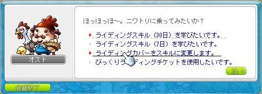 Maple110911_152413.jpg