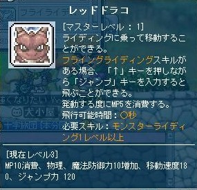 Maple110911_152510.jpg