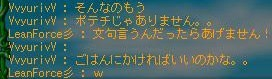 Maple110924_112023.jpg