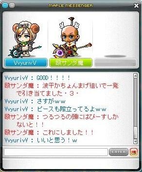 Maple111012_161953.jpg