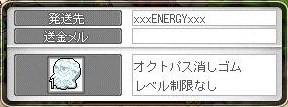 Maple111016_090814.jpg
