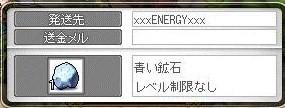 Maple111016_090817.jpg
