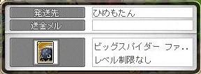 Maple111016_090821.jpg