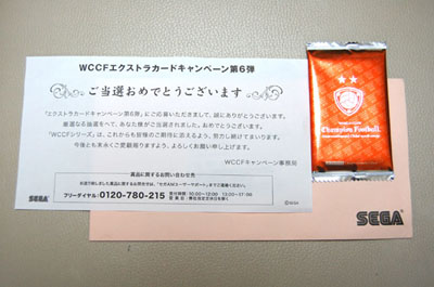 DSC_0014_20100429130809.jpg