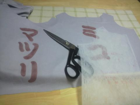 いつもの型紙で切断。