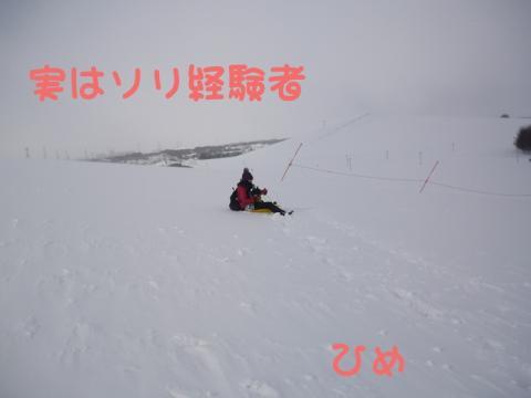 モエレソリデビュー☆