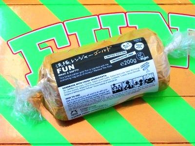 Golden Fun (洗隊レンジャー ゴールド)