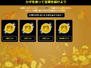 20141217_gm_お宝