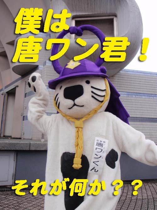 PA107004.jpg