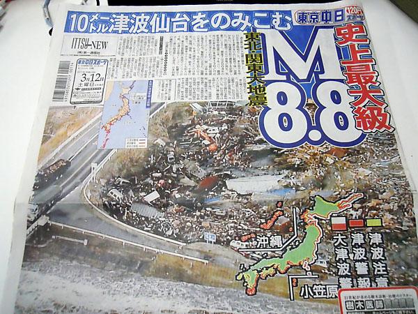 m110311101.jpg